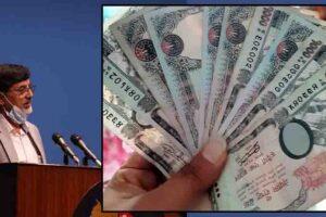 सरकारको प्याकेज : गरीबलाई दशैंमा १० हजार, बिरामीलाई मासिक ५ हजार !